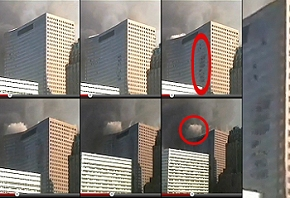 WTC Building 7 begins to collapse